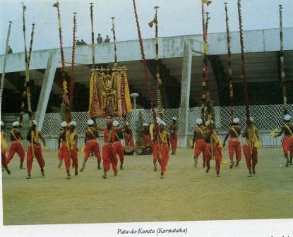 Padada Kunita Karnataka
